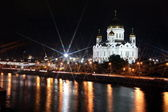 Famous and Beautiful Night View of Moskva river and Cathedral of Jesus Christ the Saviour — Stock Photo