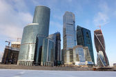 Skyscrapers City international business center — Stock Photo