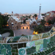 Park Guell in Barcelona, Spain. — Stock Photo #40218991