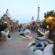 Park Guell in Barcelona, Spain. — Stock Photo #40219259