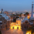 Park Guell in Barcelona, Spain. — Stock Photo #40219685