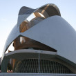 Stock Photo: City of arts and sciences, Valencia, Spain