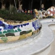 park guell — Stock Photo #40659641