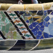park guell — Stock Photo #40659807