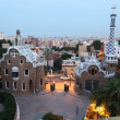 Park guell — Stock Photo #40659991