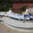 park guell — Stock Photo #40660285