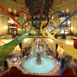 Стоковое фото: Inside GUM department store in Olympic rings