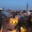 Stock Photo: Park guell