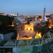 Park guell — Stock Photo #40660735