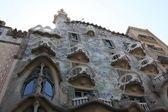 Casa Batllo Facade — Stock Photo