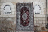 Via Dolorosa in Jerusalem — ストック写真