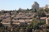 View of the city Jerusalem — Stock Photo