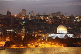 Temple Mount with Dome — Stockfoto