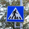Traffic sign — Stock Photo #41715337