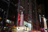 纽约城-时代广场 — 图库照片