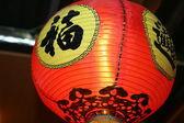 Chiński Lampion — Zdjęcie stockowe