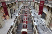 Interior of the Main Universal Store (GUM) on the Red Square in Moscow, Russia — Foto Stock