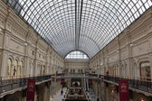 Interior of the Main Universal Store (GUM) on the Red Square in Moscow, Russia — Stock fotografie