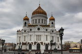 Cathedral of Christ Saviour in Moscow, Russia — Stock Photo