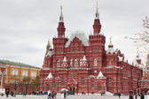 Red square in Moscow, Russia — Stock Photo