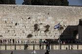 Western wall in Jerusalem — Stock Photo