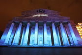 Night view of Bolshoi Theater, Moscow — Photo
