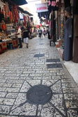 City of Jerusalem — Stock Photo