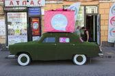 Retro car in St. Petersburg — Stock Photo