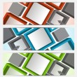 Set of abstract banners — Stock Vector