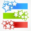 Set of banners with stars — Stock Vector
