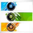 Set of banners with timers — Stock Vector #13579564