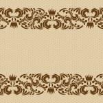 Vintage background — Stock Vector #13733837