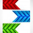 Set of abstract banners — Stock Vector #22334537