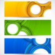 Set of banners with circles — Stock Vector #23312268