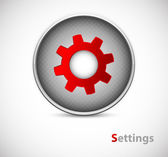 Button of settings — Stock Vector