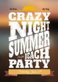 Summer night party poster — Stock Vector