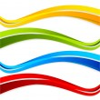 Set of wavy colorful banners — Stock Vector #49603929