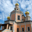 Russian cathedral. — Stock Photo #2757183