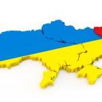 Постер, плакат: Ukraine map Luhansk