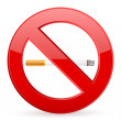 Stock Vector: No smoking symbol
