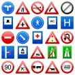 Road signs set 4 — Stock Vector