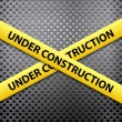 Under construction metal background — Stock Vector