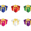Gift six box with bow — Stock Photo #1275215