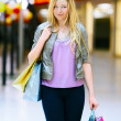 Shopping Girl — Stock Photo #25272013