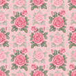 Watercolor rose illustration. Seamless pattern — Stock Photo