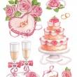 Watercolor wedding illustrations — Stock Photo