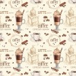 Stock Photo: Seamless pattern with illustrations of coffee cup and coffee bea