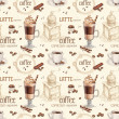 Seamless pattern with illustrations of coffee cup and coffee bea — Lizenzfreies Foto