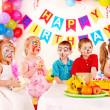 Children happy birthday party . — Foto Stock #12242496