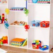 Starting school  interior. - Foto de Stock